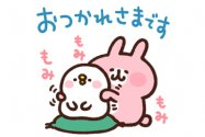 【LINE無料スタンプ】『サントリー×カナヘイのピスケ&うさぎ』が登場、配布期間は12月30日まで
