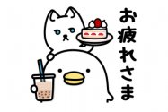【LINE無料スタンプ】『うるせぇトリ×ドアふみ』が登場、配布期間は2月5日まで