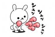 【LINE無料スタンプ】『ひねくれうさぎ×選べるニュース』が登場、配布期間は3月25日まで