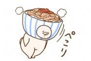 【LINE無料スタンプ】『LINEポケオ × ともだちはくま』が登場、配布期間は4月1日まで