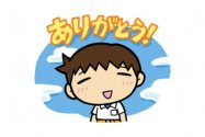 "【LINE無料スタンプ】『""エヴァンゲリオン""UT限定スタンプ』が登場、配布期間は6月8日まで"