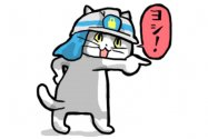 【LINE無料スタンプ】『サイバー防災×仕事猫現場』が登場、配布期間は7月8日まで