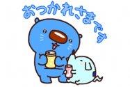 【LINE無料スタンプ】『あおまるスタンプ4』が登場、配布期間は8月19日まで