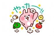 【LINE無料スタンプ】『バブル2×カナヘイの小動物』が登場、配布期間は7月5日まで
