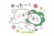 【LINE無料スタンプ】『いぬまっしぐら×ライオン Lidea』が登場、配布期間は10月5日まで