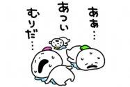【LINE無料スタンプ】『こびと × LINEほけん』が登場、配布期間は8月5日まで