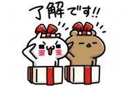【LINE無料スタンプ】『愛しすぎて大好きすぎる。×LINEギフト』が登場、配布期間は7月22日まで
