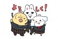 【LINE無料スタンプ】『モフ缶 新学期に使える編』が登場、配布期間は7月20日まで