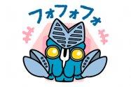 【LINE無料スタンプ】『ウルトラマン☆LINEスコア』が登場、配布期間は9月9日まで