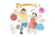 【LINE無料スタンプ】『バブル2×アルプスの少女ハイジ』が登場、配布期間は8月23日まで