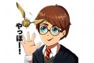 【LINE無料スタンプ】『ハリー・ポッター:呪文と魔法のパズル』が登場、配布期間は9月28日まで