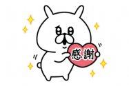 【LINE無料スタンプ】『ゆるうさぎ×ライザップ』が登場、配布期間は9月21日まで