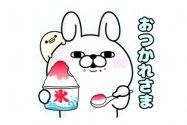 【LINE無料スタンプ】『スタンプ プレミアム×ヨッシースタンプ』が登場、配布期間は9月2日まで