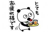 【LINE無料スタンプ】『ごきげんぱんだ×選べるニュース』が登場、配布期間は9月23日まで