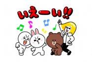 【LINE無料スタンプ】『よく使うスタンプ by LINEモバイル』が登場、配布期間は10月6日まで