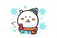 【LINE無料スタンプ】『自分ツッコミくま×スマイルゼミ』が登場、配布期間は12月28日まで