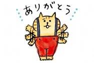 【LINE無料スタンプ】『ごろごろにゃんすけ × LINEバイト』が登場、配布期間は11月25日まで