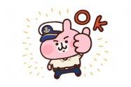 【LINE無料スタンプ】『POP2 & カナヘイの小動物』が登場、配布期間は12月16日まで