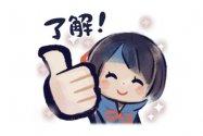 【LINE無料スタンプ】「『モンスターハンターライズ』スタンプ」が登場、配布期間は2月7日まで