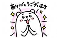 【LINE無料スタンプ】『ぷるくま×haruシャンプー』が登場、配布期間は12月7日まで