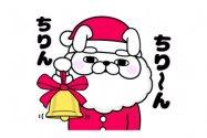 【LINE無料スタンプ】『うさぎ&くま100%コラボスタンプ!』が登場、配布期間は12月30日まで