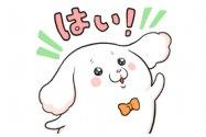 【LINE無料スタンプ】『LINE CONOMI × モフ缶』が登場、配布期間は12月30日まで