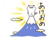 【LINE無料スタンプ】『2021年も!タマ川ヨシ子(猫)第23弾』が登場、配布期間は1月25日まで