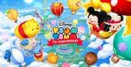 【LINE無料スタンプ】『LINE:ディズニー ツムツム7周年記念』が登場、配布期間は2月17日まで