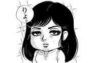 【LINE無料スタンプ】『コミックシーモア×竹内涼真&中条あやみ』が登場、配布期間は3月18日まで