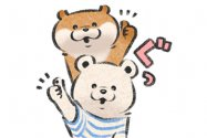 【LINE無料スタンプ】『可愛い嘘のカワウソ×ニトリのシロクマ』が登場、配布期間は3月15日まで