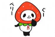 【LINE無料スタンプ】『動く!お買いものパンダ』が登場、配布期間は3月22日まで