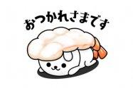 【LINE無料スタンプ】『ひねくれうさぎ × LINE証券』が登場、配布期間は3月17日まで