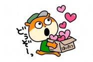 【LINE無料スタンプ】『こねずみ×LINEスキマニ』が登場、配布期間は3月10日まで