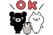 【LINE無料スタンプ】『ねこぺん日和×くろくまくん』が登場、配布期間は5月3日まで