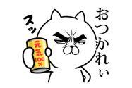 【LINE無料スタンプ】『目ヂカラ☆にゃんこ × ヤマダデンキ』が登場、配布期間は4月5日まで