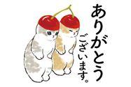 【LINE無料スタンプ】『にゃんこスイーツ! × LINEバイト』が登場、配布期間は5月5日まで