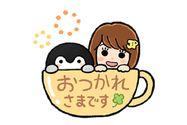 【LINE無料スタンプ】『コウペンちゃん×Jくん&ユメット』が登場、配布期間は5月24日まで