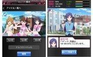 ゲーム「アイドルマスター ミリオンライブ!」人気のアイマス、GREEに登場 #Android #iPhone