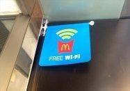マクドナルドFREE Wi-FiでNetflix作品が無料で見られる、クーポンやゲームの配信も開始