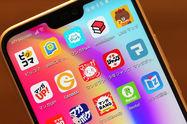 【2019】無料で全巻読み放題も、マンガアプリおすすめ19選を比較 利用者数の人気ランキングも紹介