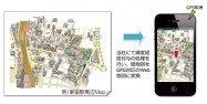 紙の地図をデザインそのままGPS対応のスマホ向け地図に仕立てる「MapFanイラストマップサービス」