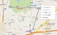 Googleマップで複数の地点間の距離測定が可能に
