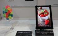 シャープ、MEMS-IGZOディスプレイ搭載タブレットを展示 屋外でも抜群の視認性 #CEATEC