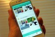 「メルカリ アッテ」が「ポケモンGO」のプレイ仲間と出会える機能を提供 Android版アプリもリリース