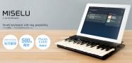 iPadで本格演奏できるワイヤレス音楽キーボード「C.24」、ソフトバンクから独占先行発売
