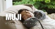 """無印良品、""""いつでもダメになれる""""睡眠アプリ「MUJI to Sleep」リリース"""
