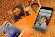すごいアプリ100選「レター」:極度の面倒くさがりでも手軽に親孝行できる写真付きカレンダー便り