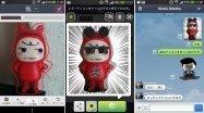 エモーティコンを作ってLINEで贈る、新たなコミュニケーションを提案する写真加工アプリ「マイコン」 #Android