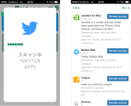 「Plays Now」と連携を解除するアプリが大人気、iPhoneアプリ ランキング 2013.11.2