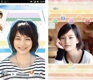 「あまちゃん」で人気沸騰中、能年玲奈の「ライブ壁紙」と「ロック画面アプリ」がリリース #Android